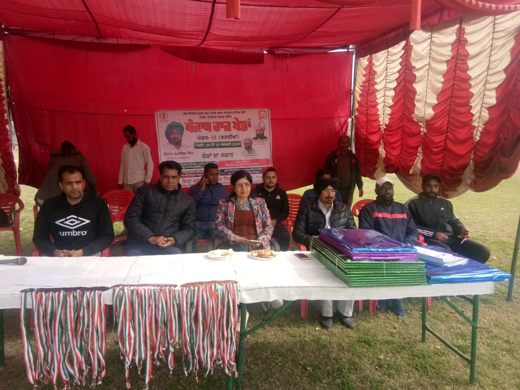 Football Tournament organized at DPS  Faridkot