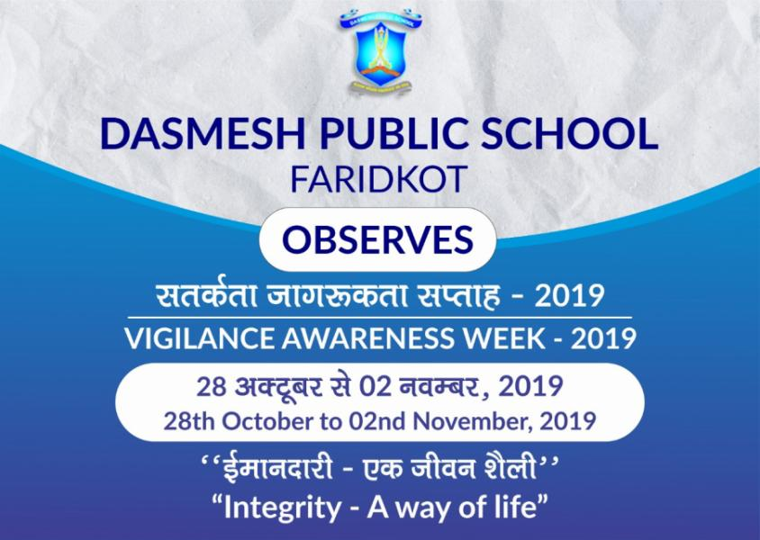 Vigilance Awareness Week 2019